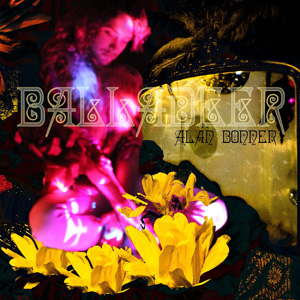 Alan Bonner – Balladeer (Self Release)